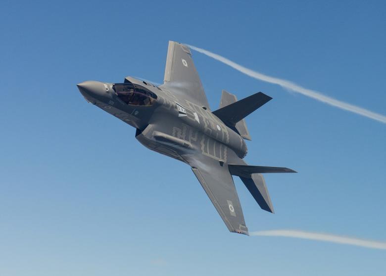 """الاحتلال يشكل سرب طائرات """"إف 35"""" جديد"""