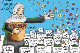 عطور غزة وإعلانات العطور