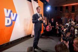 هولندا: روته يستعد لتشكيل الحكومة