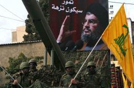 حزب الله يُعلق على قرار عباس