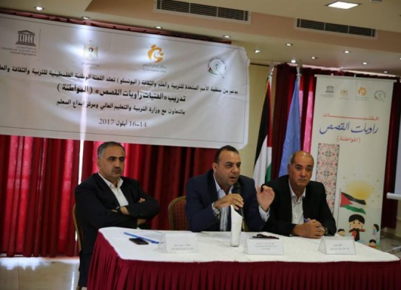 """رام الله: افتتاح تدريب راويات القصص بدعم من """"اليونسكو"""""""