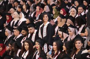 التخرج السنوي الـ 44 في جامعة بيرزيت الفلسطينية