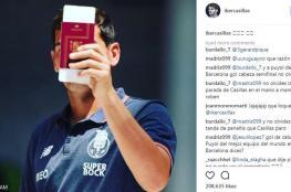 """بيكيه """"يحرج"""" كاسياس بسبب صورة جواز السفر"""