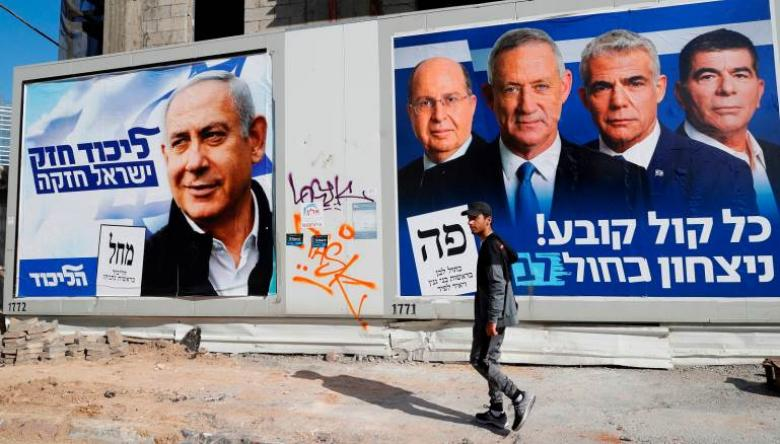 تعرّف على مواقف الأحزاب الإسرائيلية تجاه الفلسطينيين