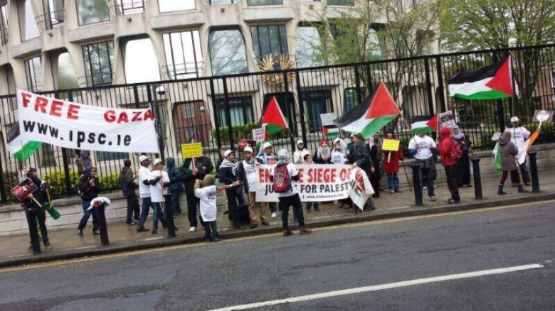 """الحملة الأوروبية تعلن دعمها لحراك """"رفع العقوبات عن غزة"""""""