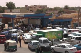 السودان.. قرض بـ200 مليون دولار للمشروعات التنموية