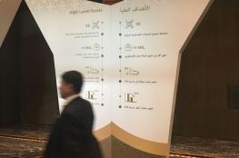 """البيت الأبيض: ورشة البحرين الأساس الاقتصادي لـ""""صفقة القرن"""""""