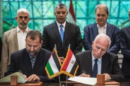 """""""حماس"""" تُعلق على الجهود المصرية لإتمام ملف المصالحة"""