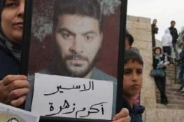 الأردن يرفض استقبال أسير أردني أفرج عنه الاحتلال