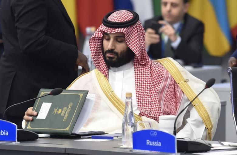 السعودية تأسف لإدراجها ضمن قائمة أوروبا السوداء لتمويل الإرهاب