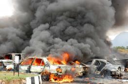 بغداد: مقتل 3 أشخاص وإصابات بانفجارين