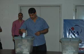 انتخابات نقابة الذهب في غزة