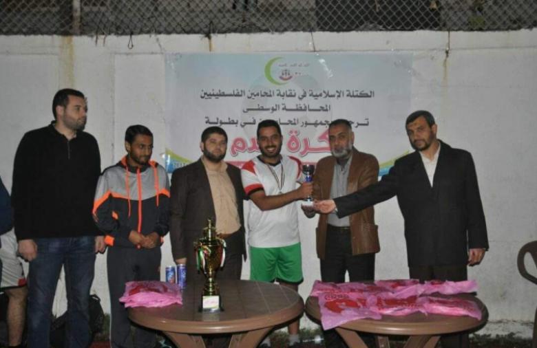 الكتلة الإسلامية للمحامين تنظم دوري كرة قدم بالوسطى