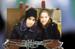الاحتلال يحكم بالسجن عامين لأسيرين مقدسيين
