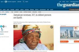 جامايكية عمرها 117 سنة أكبر معمرة في العالم