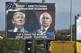 موسكو تدعو واشنطن لحل المشاكل