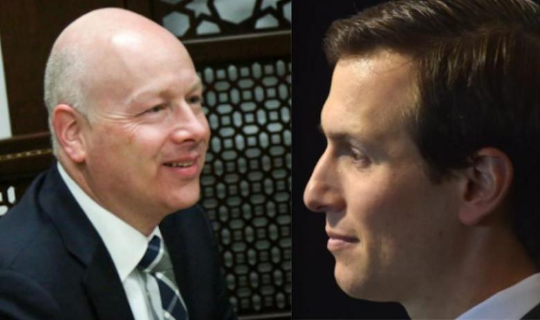 كوشنر وغرينبلات يزوران المنطقة لبحث الإعلان عن صفقة القرن وأزمة غزة