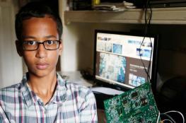 الصبي المخترع يطالب تكساس باعتذار و15 مليون دولار