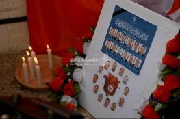 وقفة تضامنية مع الشعب التونسي برام الله