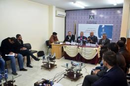"""غزة: ندوة حول """"إعادة تفعيل المجلس الوطني"""""""