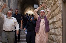 صورة وتعليق: اعتقال مرابطَين من الأقصى