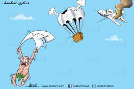 صورة وتعليق: كاريكاتير ذكرى نكسة