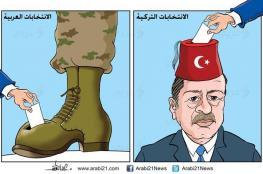 صورة وتعليق: فرق بين انتخابات تركيا والعرب