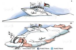 صورة وتعليق: كاريكاتير أسطول الحرية
