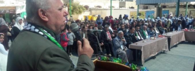 مديرية شمال غزة