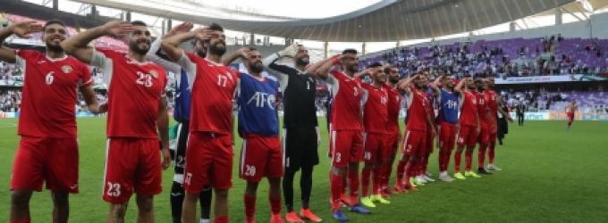الأردن يقهر أستراليا في كأس آسيا
