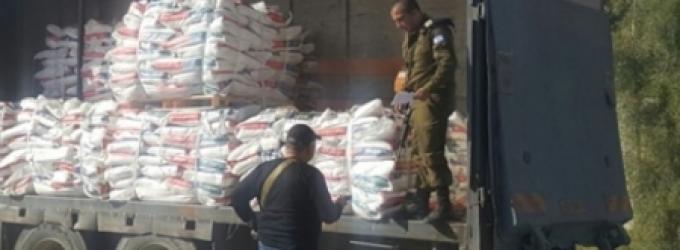 ضبط جيش الاحتلال شاحنةمواد تستخدم في المتفجرات