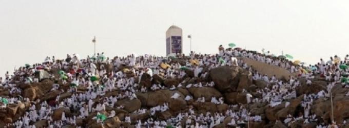 السلطات السعودية توجه تحذيرا للحجاج