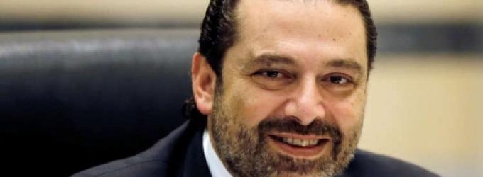 صحيفة: رواتب الموظفين الفرنسيين المتأخرة بانتظار الحريري