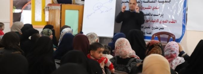 ورشة لأمهات أطفال الشروق والامل حول قلق الامتحانات وكيفية التخلص منه