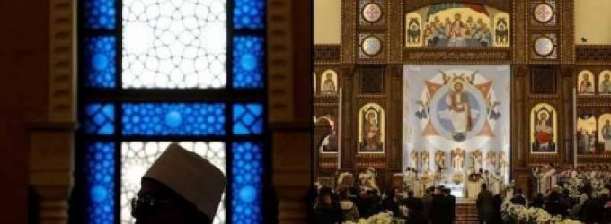 مسجد وكنيسة