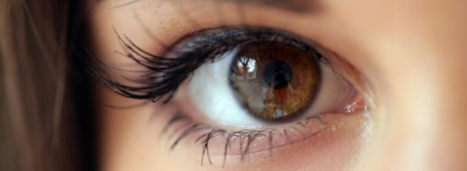 لمعان-العين2