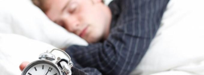 نوم قيلولة