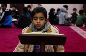 بطرق مبتكرة لتشجيع تحفيظ القرآن بغزة