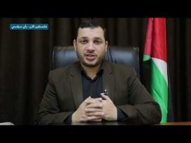 تعقيب المحلل إبراهيم المدهون على اجتماع المجلس المركزي