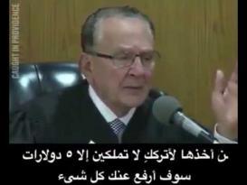 القاضي الإنسان!
