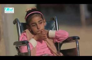 مها الشيخ خليل.. تحمل أوجاعاً وآملاً و إصراراً على الحياة