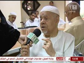 مؤثر.. سعودي في دار المسنين يوجه رسالة إلى ابنته