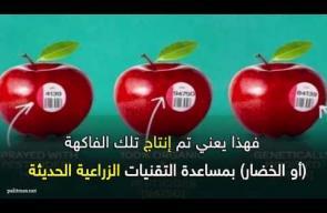 معلومات تكشفها الملصقات على الفاكهة