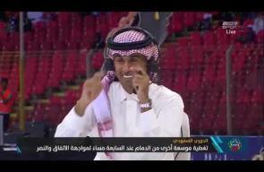 ارتطام كرة قدم بمحلل سعودي على الهواء مباشرة