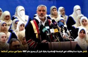من هو رئيس المكتب السياسي لحركة حماس الجديد؟