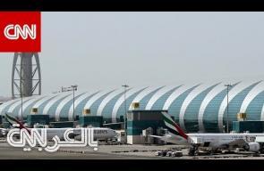 رحلة مطار دبي منذ 60 عاماً حتى اليوم