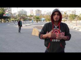 رياضة السكيت تخترق شوارع غزة