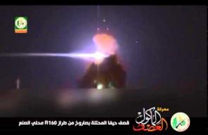 (R160) أول صاروخ فلسطيني يعانق سماء حيفا