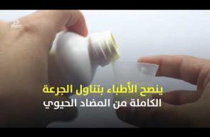 5 خرافات عن المضادات الحيوية