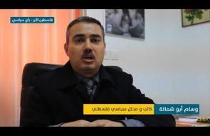 ماذا بعد اغتيال أحمد جرار ؟